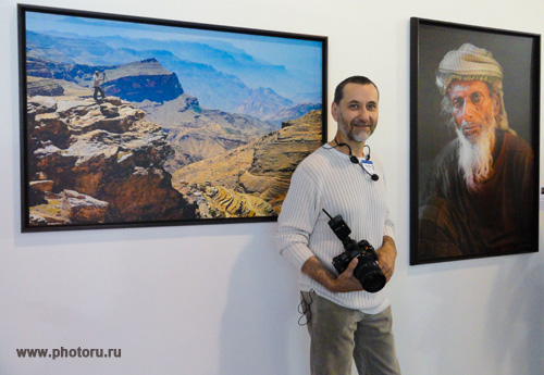"Photo Exhibition by Yuri Afanasiev Photo journey to Yemen + Socotra, with photo camera Sony A900 "", on PHOTOFORUM 2010."