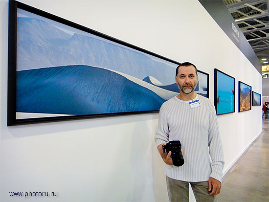 Yuri Afanasyev on Photoforum 2010. Photo exhibition on stand Sony